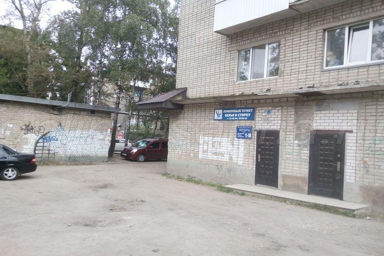 Банно-прачечное хозяйство на Крупской